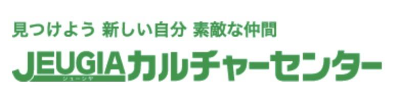 JEUGIAカルチャーセンター韓国語講座