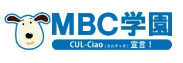 韓国語 | MBC学園