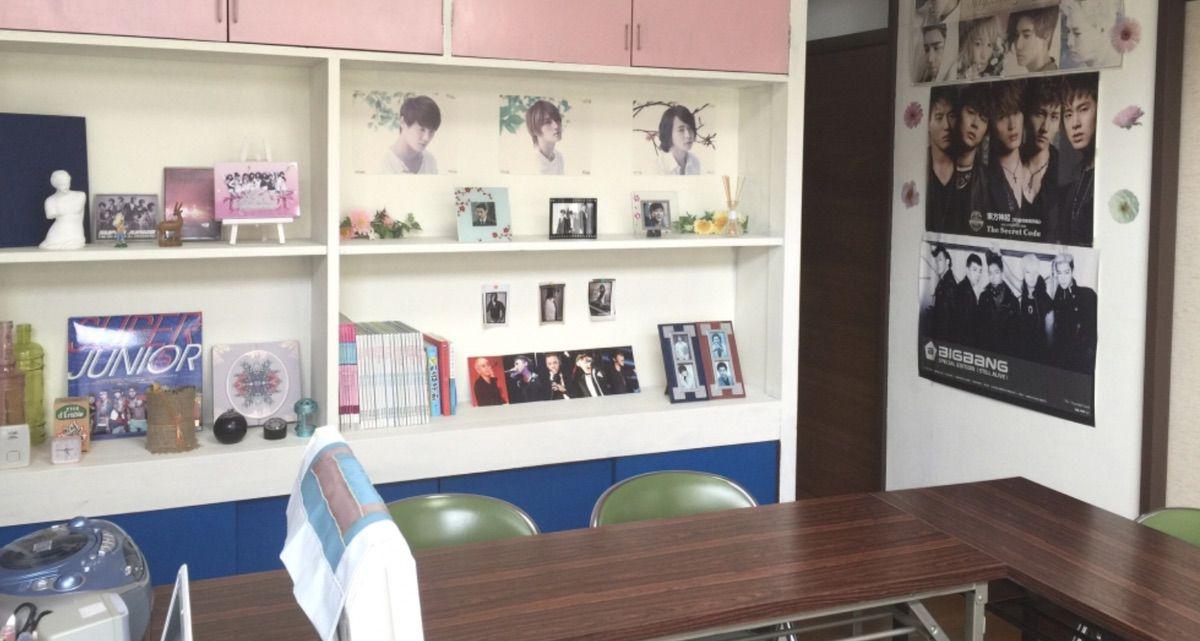 ソウルカルチャー韓国語教室